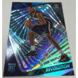2015-16 Revolution Basketball hobby csomag