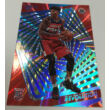 2015-16 Revolution Basketball hobby doboz