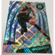 2016-17 Revolution Basketball Hobby doboz