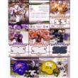 2010 Upper Deck NCAA Sweet Spot Football Hobby doboz